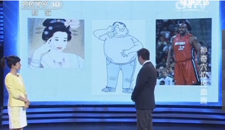 中医把胖人分为:肉人,脂人,膏人